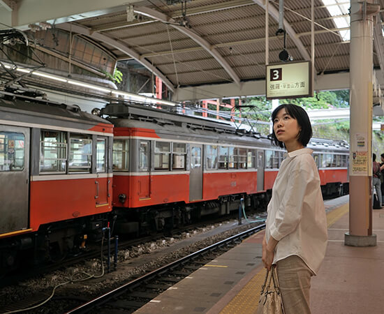 From Hakone-Yumoto Station